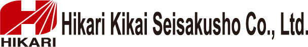 Hikari Kikai Seisakusho Co.,Ltd.