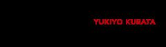 加工工場 生産管理グループ グループ長 倉田祐季代 YUKIYO KURATA 2004年入社